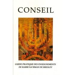 CONSEIL : GUIDE PRATIQUE DES ENSEIGNEMENTS DE RABBI NAHMAN