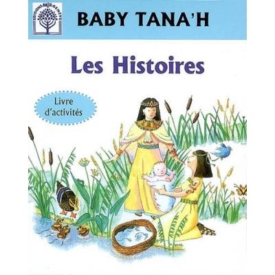 BABY TANAH : LES HISTOIRES  LIVRE D'ACTIVITES