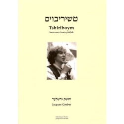 TSHIRIBOYM : NOUVEAUX CHANTS YIDDISH