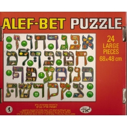 PUZZLE ALEPH BEYTH - ALEF BET PUZZLE