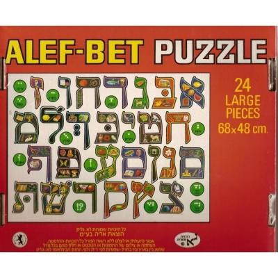 PUZZLE ALEPH BEYTH - ALEF BET PUZZLE