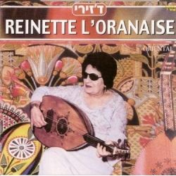 REINETTE L'ORANAISE