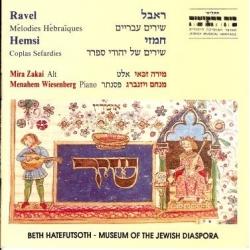 MELODIES HEBRAIQUES / COPLAS SEFARDIES
