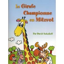 LA GIRAFE CHAMPIONNE EN MITZVOT