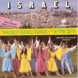 THE BEST ISRAELI SONGS