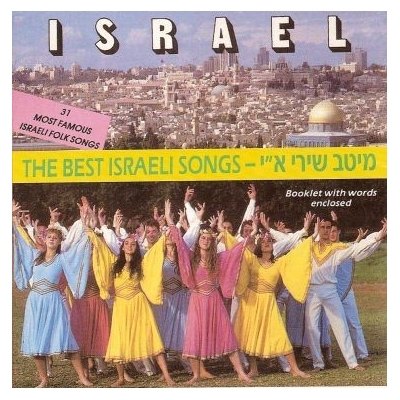 THE BEST ISRAELI SONGS