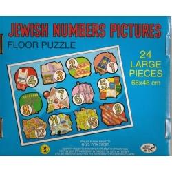 PUZZLE DES NOMBRES - JEWISH NUMBERS PICTURES