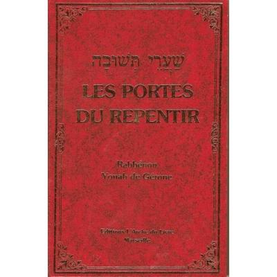 LES PORTES DU REPENTIR / CHAAREI TECHOUVAH (EDITION BILINGUE)