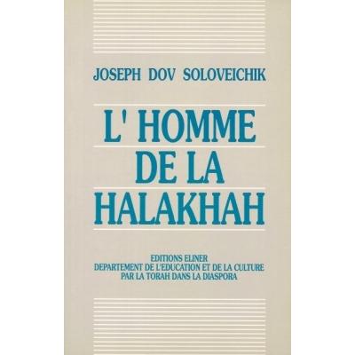 L'HOMME DE LA HALAKHAH