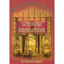 LIVRE DES GENERATIONS (EDITION BILINGUE)