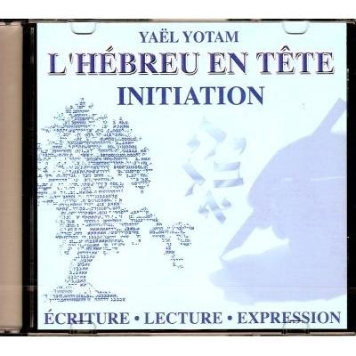L'HEBREU EN TETE CD AUDIO