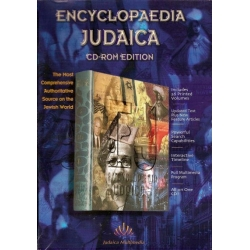 ENCYCLOPAEDIA JUDAICA / CD-ROM EDITION