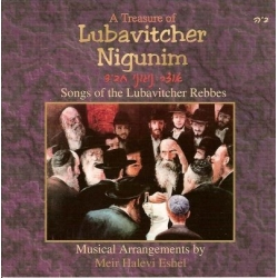 LUBAVITCHER NIGUNIM : CHANTS DES RABBIS DE LOUBAVITCH