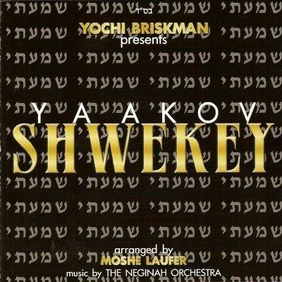 YAAKOV SHWEKEY (1ERE ALBUM)