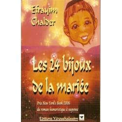 LES 24 BIJOUX DE LA MARIEE