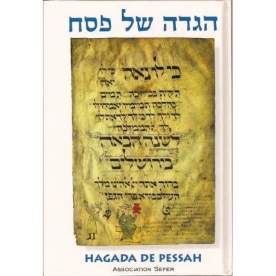 HAGADA DE PESSAH