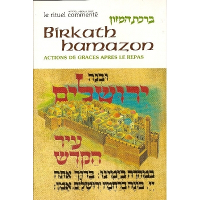 LE RITUEL COMMENTE : BIRKATH HAMAZON
