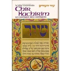 LA BIBLE COMMENTEE : CHIR HACHIRIM - LE CANTIQUE DES CANTIQUES   (RELIE)