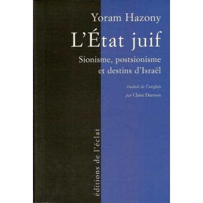 L'ETAT JUIF