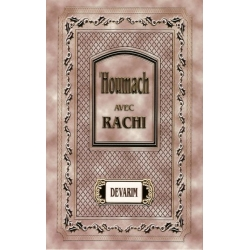 HOUMACH RACHI DEVARIM (HEB/FR)