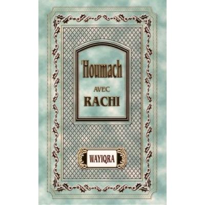 HOUMACH RACHI VAIQRA (HEB/FR)