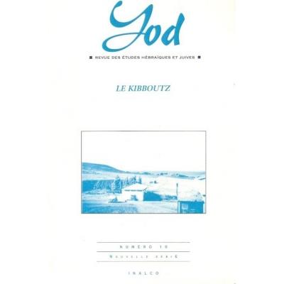 YOD N°10/NOUVELLE SERIE - LE KIBBOUTZ