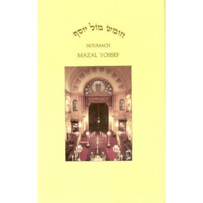 HOUMACH MAZAL YOSSEF