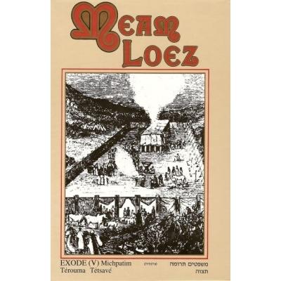 MEAM LOEZ N°9 - EXODE MICHPATIM TEROUMA TETSAVE