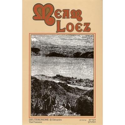 MEAM LOEZ N°15 - DEVARIM VAET'HANANE