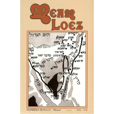 MEAM LOEZ N°14 - NOMBRES II (KORA'H - MASSEI)