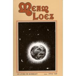 MEAM LOEZ - LE LIVRE DE KOHELET