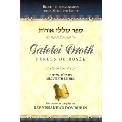 TALELEI OROTH/PERLES DE ROSEE - MEGUILATH ESTHER