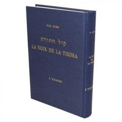 LA VOIX DE LA THORA - 2 - L'EXODE