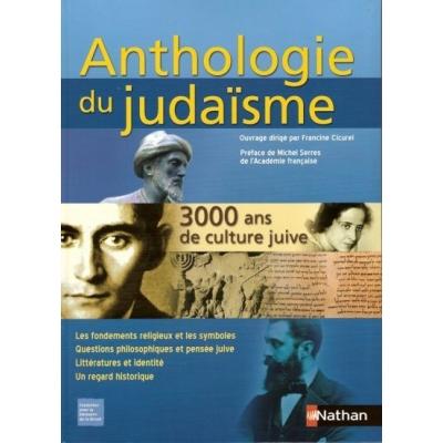 ANTHOLOGIE DU JUDAISME