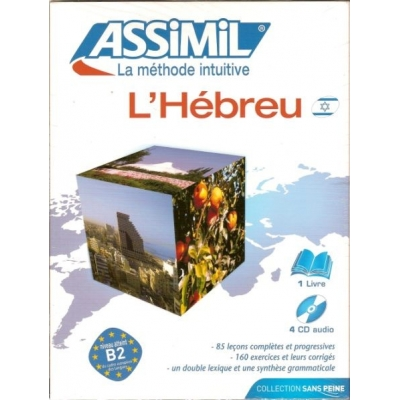 ASSIMIL LA METHODE INTUITIVE - L'HEBREU -  LIVRE + 4 CD