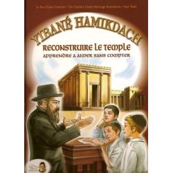 YIBANE HAMIKDACH