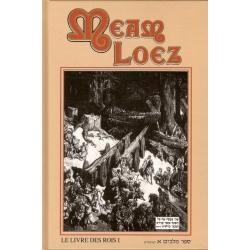 MEAL LOEZ/LE LIVRE DES ROIS 1.