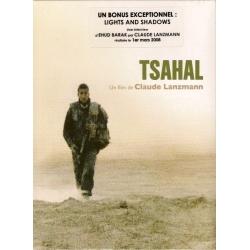 TSAHAL .DVD