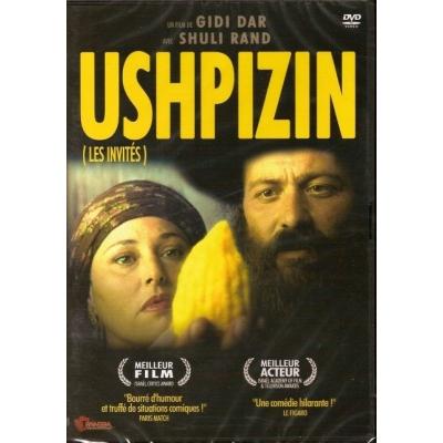 USHPIZIN (DVD)