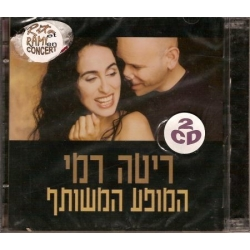 RITA AND RAMI ON STAGE /DOUBLE CD
