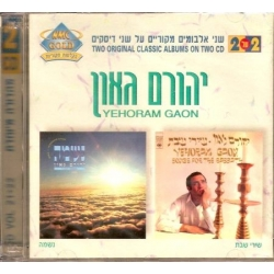 YEHORAM GAON /TWO ORIGINAL CLASSIC ALBUMS ON TWO CD