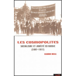 LES COSMOPOLITES