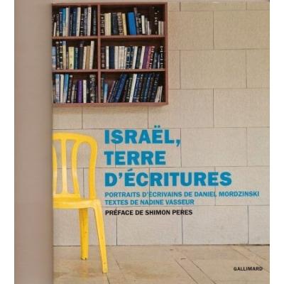 ISRAEL, TERRE D'ECRITURE