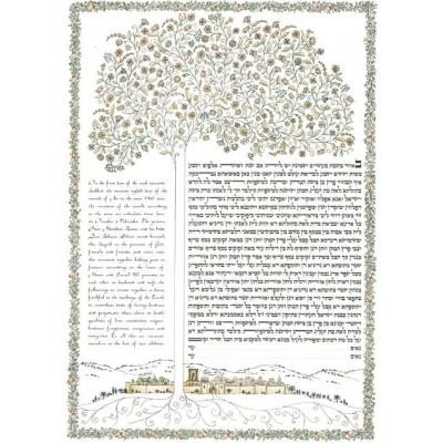KETOUBAH/WOVEN BRANCHE KETOUBAH