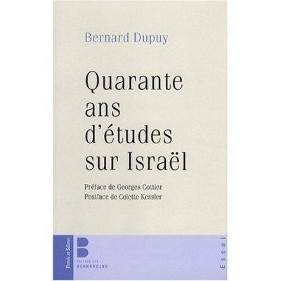 QUARANTE ANS D'ETUDES SUR ISRAEL