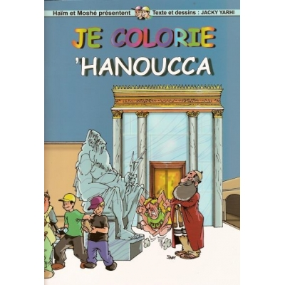 JE COLORIE HANOUCCA