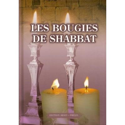 LES BOUGIES DE SHABBAT
