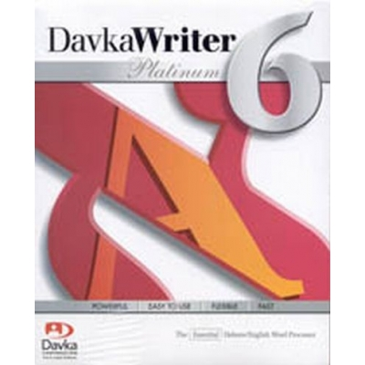 DAVKA WRITER PLATINUM 6 - HEBREW ENGLISH