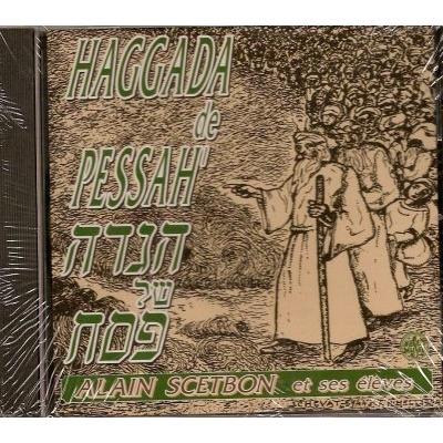 HAGGADA DE PESSAH' RITE TUNISIEN