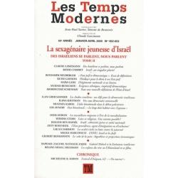 LES TEMPS MODERNES N°652-653 - LA SEXAGENAIRE JEUNESSE D'ISRAEL II